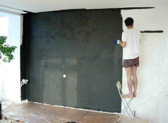 Экранирующая краска своими руками